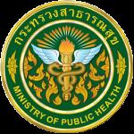 logo_publichealth_full